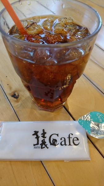 アイス紅茶2.JPG