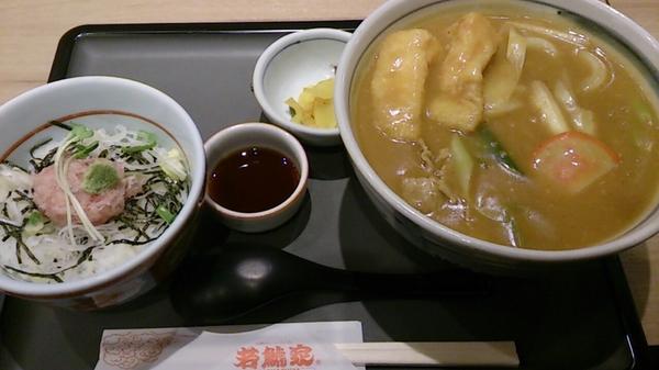 カレーうどん 定食.jpg